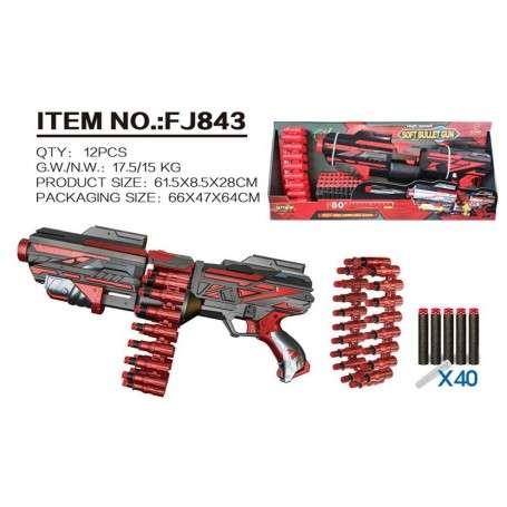 Arma cu accesorii FJ483